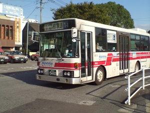 Gj1204