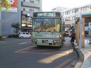 Gj1207