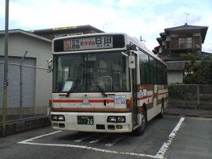 Gj1202