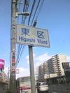 Jl0329