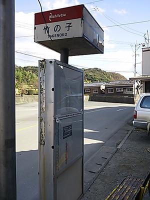 Ma2509