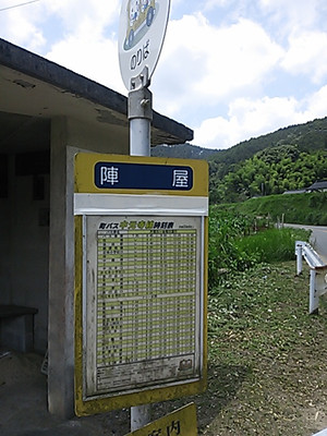 Mg1260