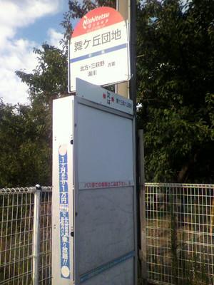 Mh2148