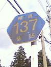 Nl1246