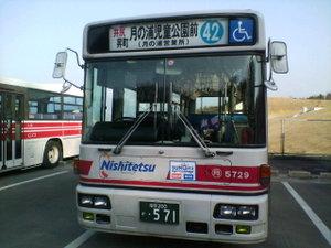 Ga2501