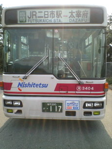 Gb0503