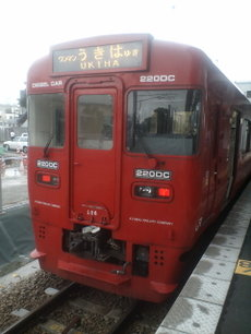 Gf1401