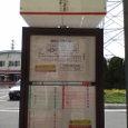 JR大野城駅西口