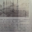 「原田宿」説明板