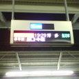 新幹線乗車目標