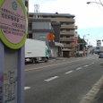 筑紫野警察署 水城交番前