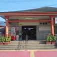 JR宇美駅