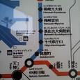 地下鉄系統図