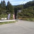 (旧)佐賀橋