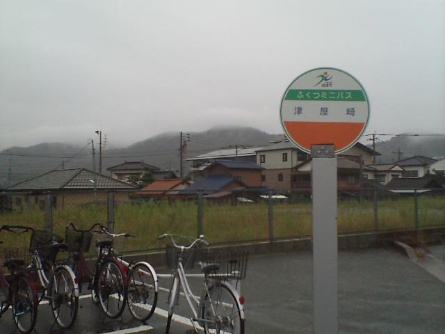 (旧)津屋崎駅前