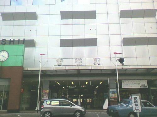 JR香椎駅