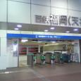 福岡(天神)駅
