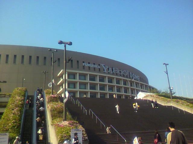 Yahoo ! JAPAN DOME