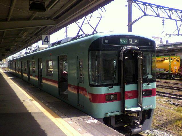 7104号車