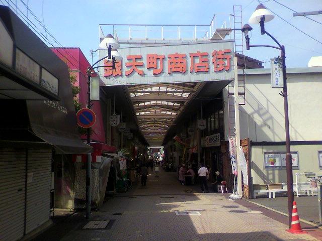銀天町商店街