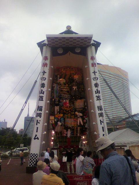 十四番山笠 福岡ドーム
