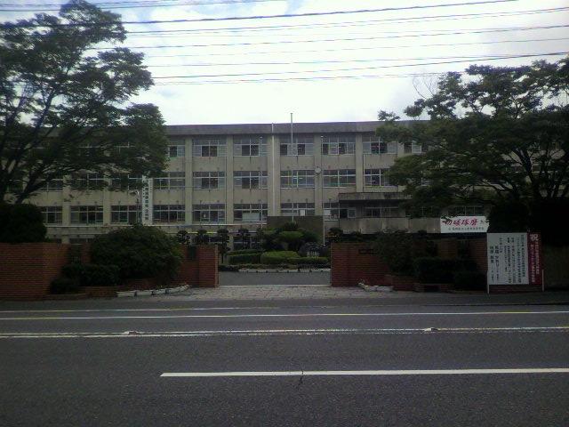 小倉南高等学校