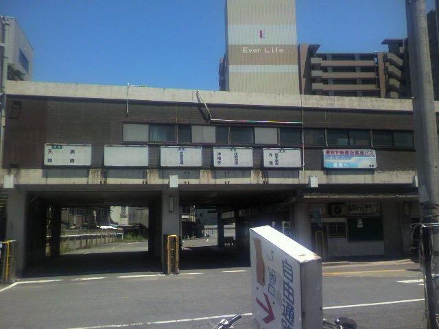 直方バスセンター