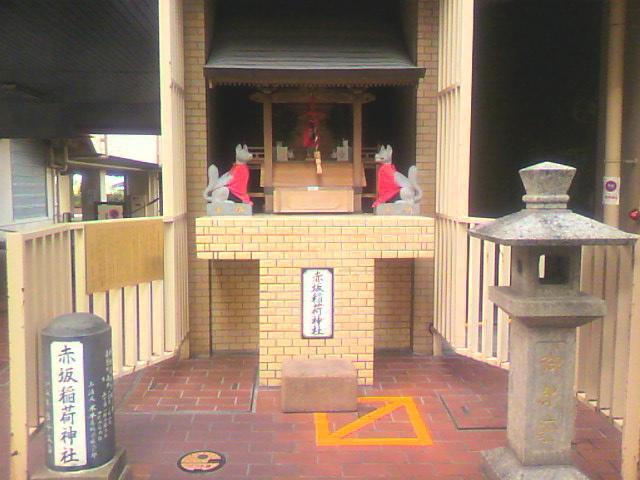赤坂稲荷神社