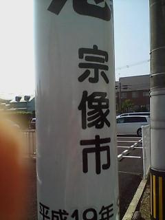 Kassy号がゆく(3)